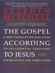 <em>The Gospel According To Jesus</em>